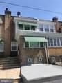 7153 Marsden Street - Photo 1