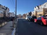 7153 Marsden Street - Photo 3