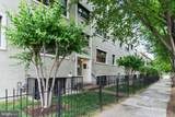 1520 Independence Avenue - Photo 1