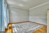 1700 Carrs Mill Court - Photo 29