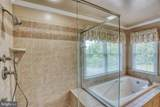 1700 Carrs Mill Court - Photo 40
