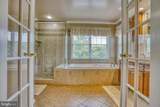 1700 Carrs Mill Court - Photo 41