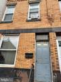 4458 Gratz Street - Photo 1