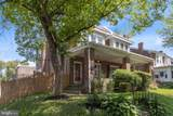 4317 Disston Street - Photo 1