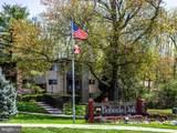 12409 Braxfield Court - Photo 35