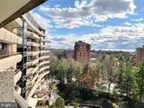 4200 Massachusetts Avenue - Photo 2
