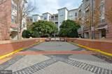 9486 Virginia Center Boulevard - Photo 4