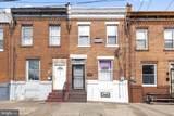 3445 B Street - Photo 1