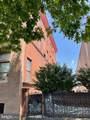 2607-9 Broad Street - Photo 5