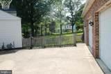 9206 Custer Terrace - Photo 15