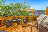 44004 Kitts Hill Terrace - Photo 39