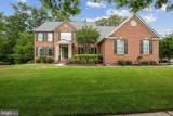418 Blairfield Court - Photo 1