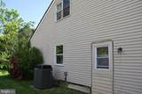 2517 Saint George Street - Photo 2