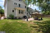 410 Bellefonte Avenue - Photo 47