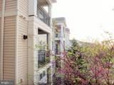 12937 Centre Park Circle - Photo 32