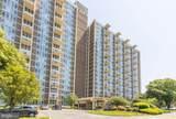 3600 Conshohocken Avenue - Photo 1