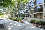 1530 Key Boulevard - Photo 1