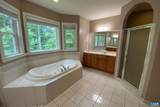 8801 General Couchs Court - Photo 14