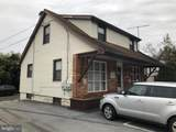 1036 Providence Road - Photo 1