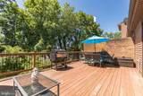 5430 Pinehurst Drive - Photo 5