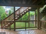 46575 Riverwood Terrace - Photo 26
