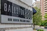 880 Pollard Street - Photo 7