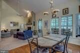 14 Cape May Place - Photo 24