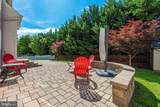 432 Mohican Drive - Photo 46
