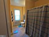12 Old River Road - Photo 18