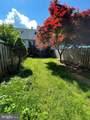 9217 Oriole Place - Photo 32