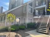 10823 Amherst Avenue - Photo 4