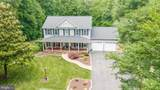 5109 Sudley Road - Photo 5