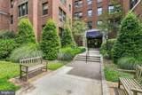 4007 Connecticut Avenue - Photo 3