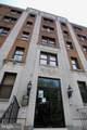 1750 Harvard Street - Photo 4