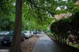 1750 Harvard Street - Photo 8