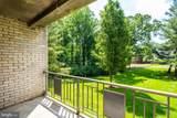 12307 Braxfield Court - Photo 17