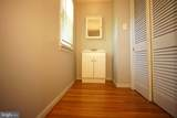 106 Old Orchard Road - Photo 28