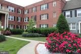 2135 Suitland Terrace - Photo 2