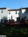 937 Oakmoor Drive - Photo 12