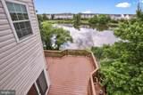 44149 Tippecanoe Terrace - Photo 14