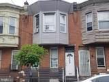 3208 H Street - Photo 1