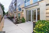 1800 Mount Vernon Avenue - Photo 1