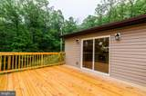 290 Clements Mountain - Photo 11