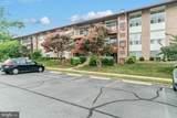 202 Park Terrace Court - Photo 1