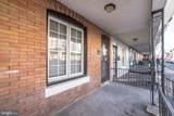 5530 Pemberton Street - Photo 4