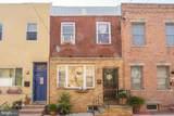 1824 Juniper Street - Photo 23
