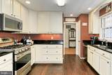 5201 Grinnell Street - Photo 16