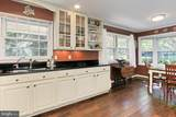 5201 Grinnell Street - Photo 17