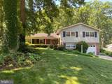 5201 Grinnell Street - Photo 4