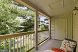 12156 Penderview Terrace - Photo 17